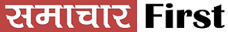 Samachar First Logo