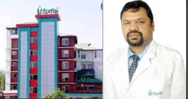 फोर्टिस कांगड़ा में शनिवार को होगी न्यूरो एवं स्पाइन की स्पेशल ओपीडी, डॉ. विष्णु गुप्ता देंगे सेवाएं