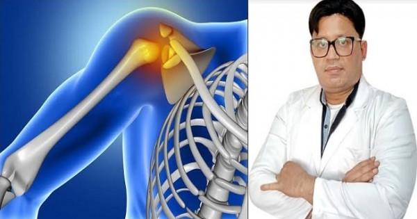 आथ्रोस्कॉपी विधि से कंधे के दर्द से पाएं छुटकारा, फोर्टिस कांगड़ा के ऑर्थो विशेषज्ञ कर रहे नई विधि से उपचार