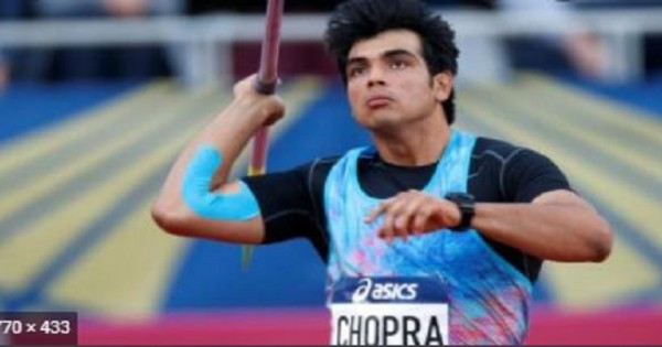 Breaking: टोक्यो ओलंपिक में भारत को मिला पहला गोल्ड, जेवलिन थ्रो में नीरज ने जीता गोल्ड