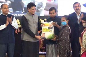 पीयूष गोयल ने प्रधानमंत्री गरीब कल्याण अन्न योजना के लाभार्थियों से किया संवाद