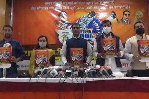 युवा कांग्रेस का 'यंग इंडिया के बोल' कार्यक्रम, सर्वश्रेष्ठ वक्ता बनेगा राष्ट्रीय प्रवक्ता