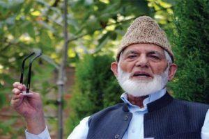 कश्मीर के अलगाववादी नेता गिलानी की मौत पर पाकिस्तान ने शुरू की राजनीति