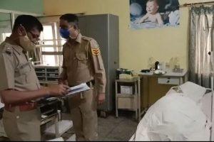 कांगड़ा: घर के बाहर महिला को गाड़ी ने मारी टक्कर, अस्पताल पहुंचने से पहले तोड़ा दम